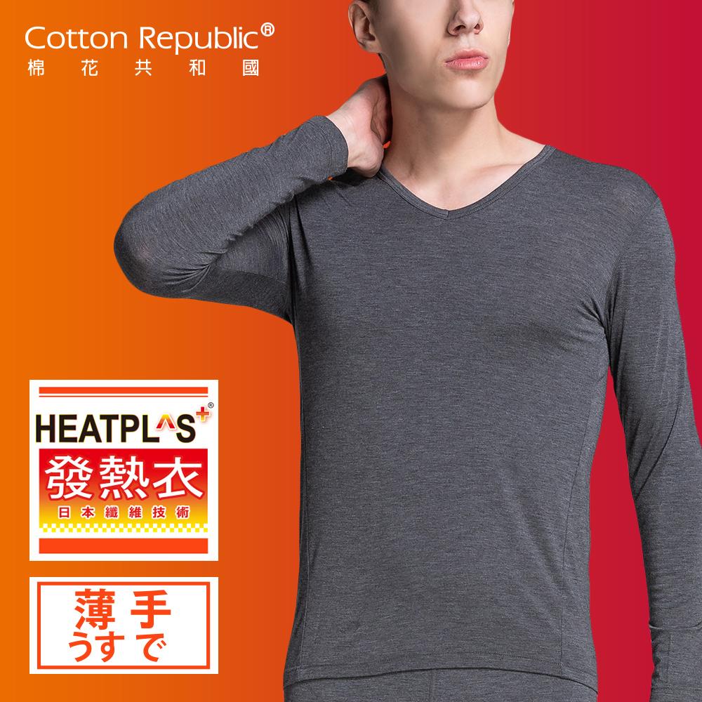 【棉花共和國】CR HEATPLUS 薄手發熱男V領剪接長袖衫灰色