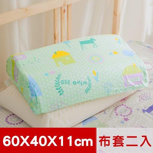 【米夢家居】夢想家園系列-乳膠、記憶工學大枕專用100%精梳純棉工學枕布套(青春綠)二入