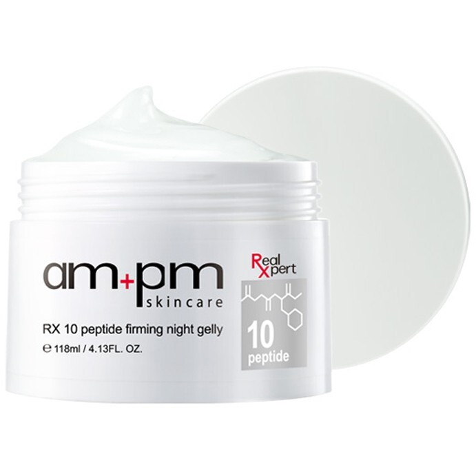 ampm rx10胜太抗皺緊緻晚安凍膜(118ml) 面膜/緊緻面膜/睡前凍膜
