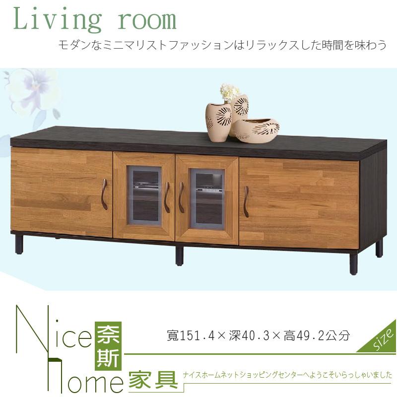 奈斯家具nice525-1-hk 海彎積層木5尺長櫃