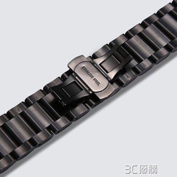 錶帶 黑色手錶帶男蝴蝶扣代用西鐵城卡西歐海鷗精鋼不銹鋼防水鋼帶22mm 3C優購
