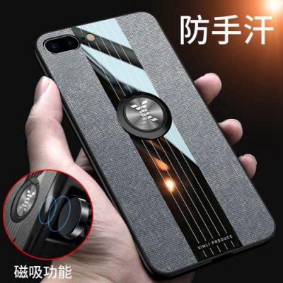 時尚布紋殼 蘋果 iPhone 7 8 Plus 手機殼 i7 i8 i7p i8p保護殼 車載指環支架 透氣散熱 軟殼