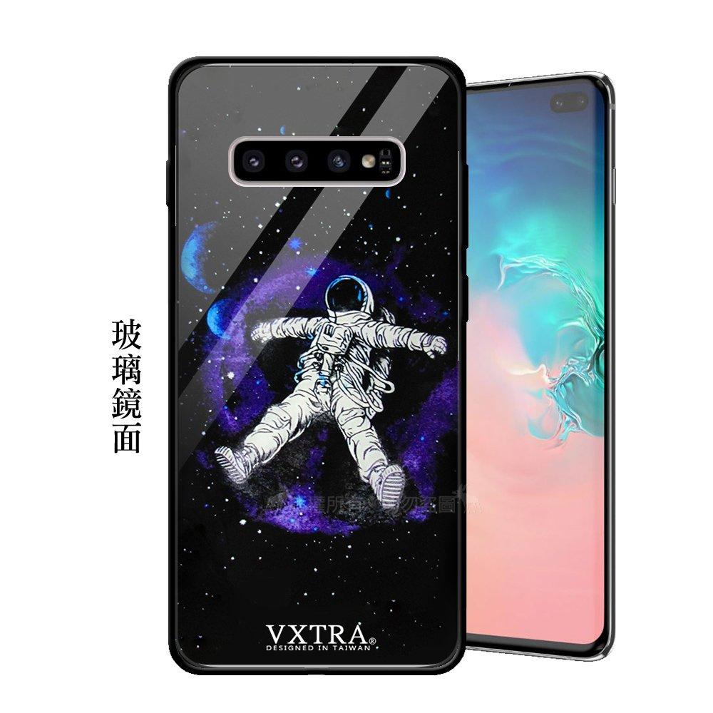 VXTRA 三星 Samsung Galaxy S10+/S10 Plus 鋼化玻璃防滑全包保護殼 手機殼(太空漫遊) 有吊飾孔
