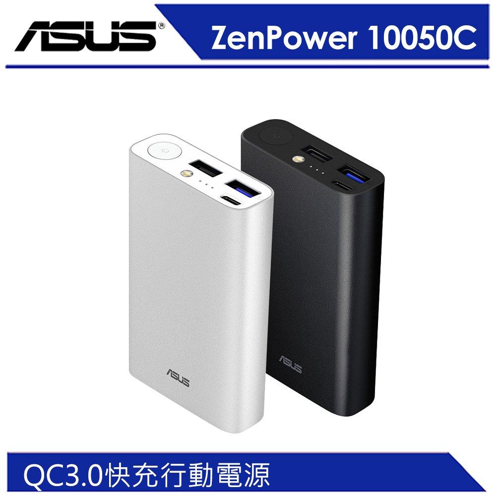 ASUS 華碩 ZenPower 10050C (QC3.0) 行動電源