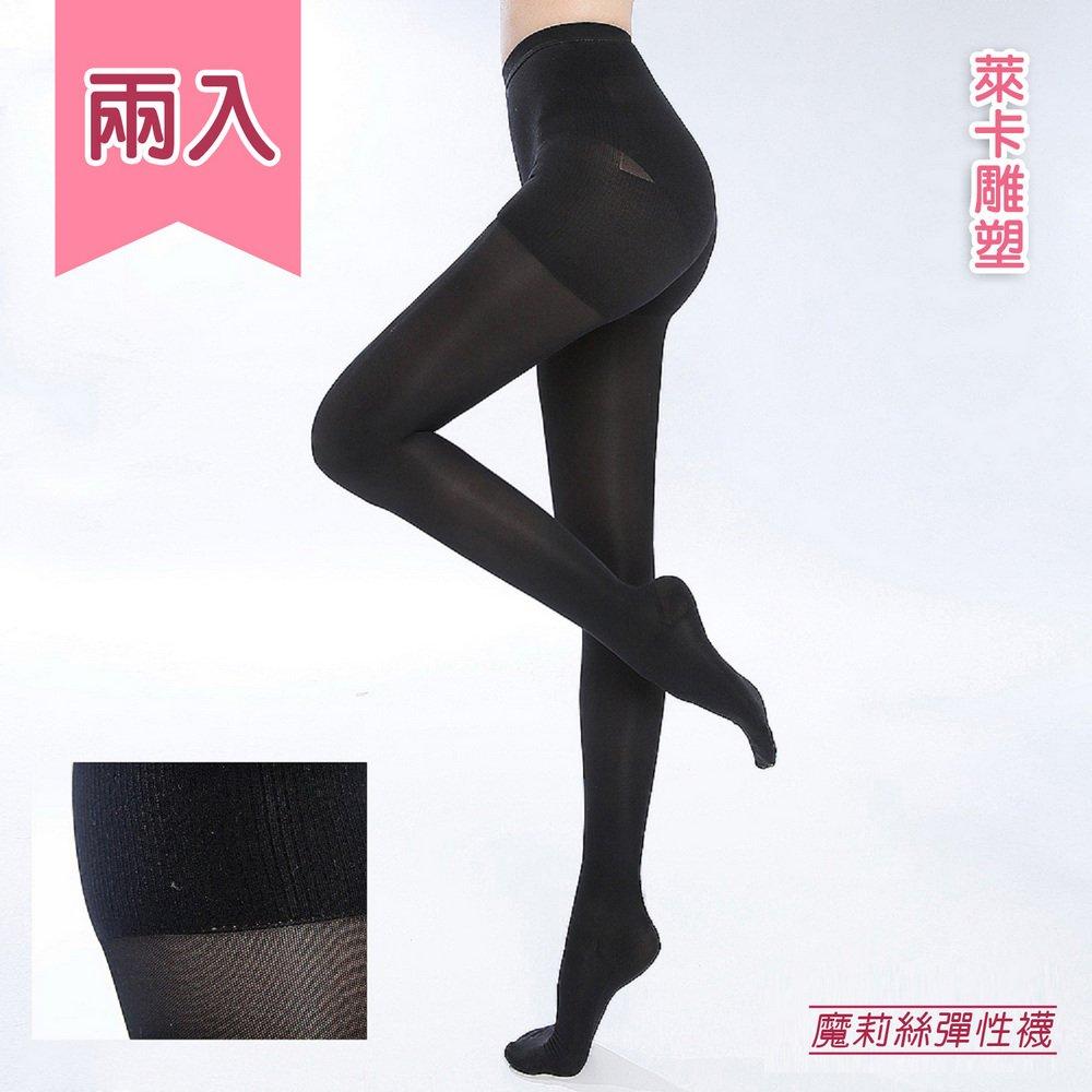 【魔莉絲彈性襪】夏日涼感舒爽強壓 480DEN萊卡【萊卡亮面】褲襪一組兩雙