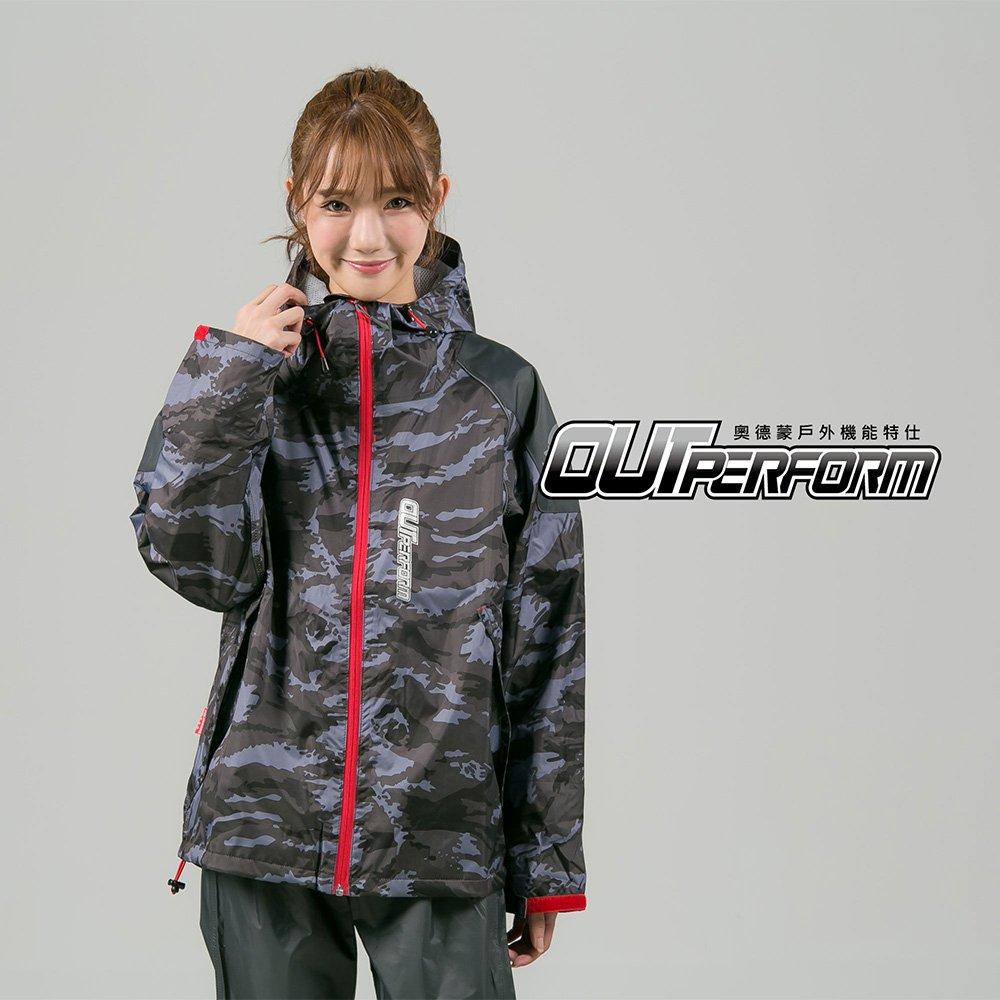 OutPerform賽克超潑水兩截式風雨衣-灰迷彩(機車雨衣、兩截式雨衣)