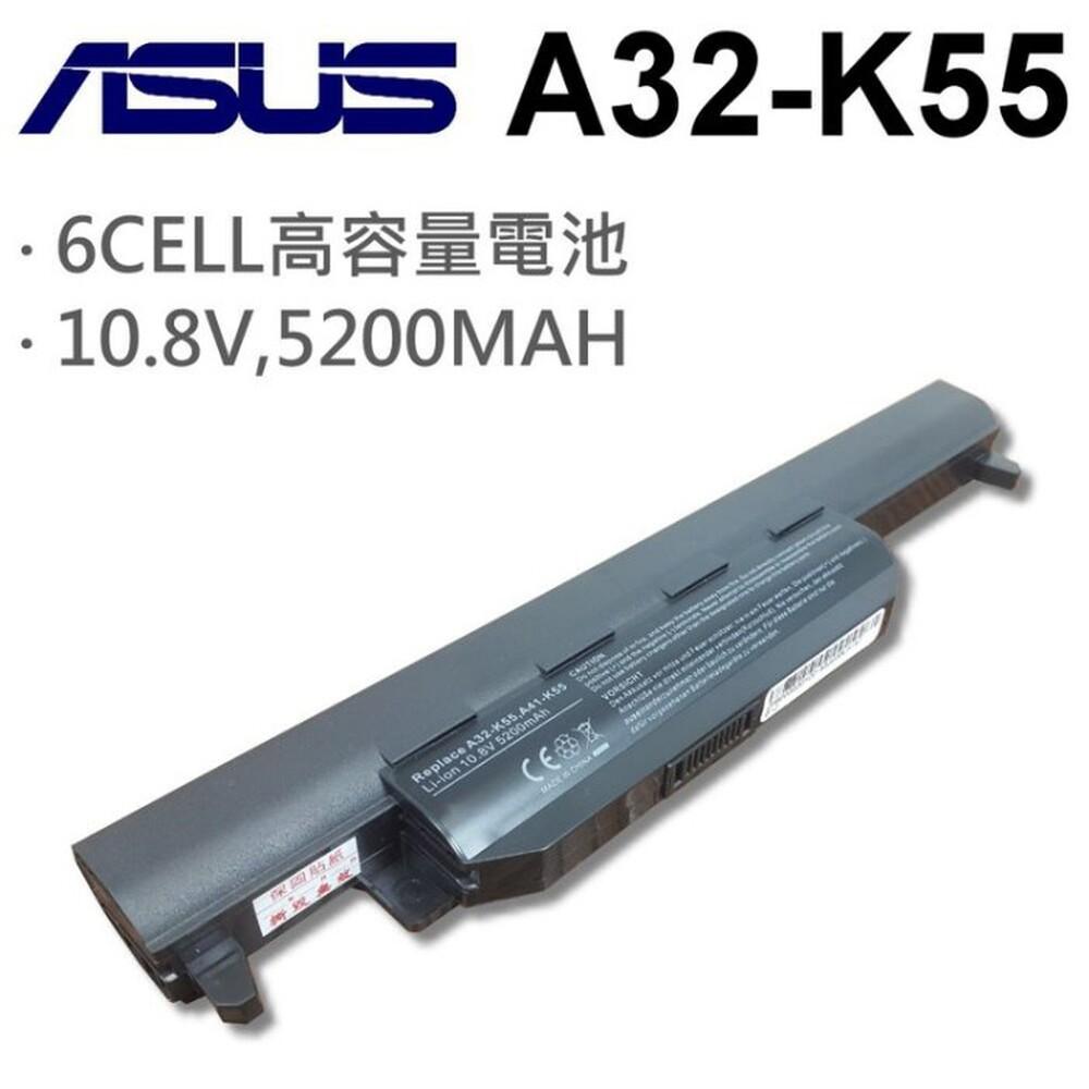 華碩 a32-k55 日系電芯 電池 k55vs k75 k75a k75d k75v k75vm