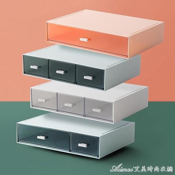 家用書桌整理神器桌面收納盒抽屜式辦公室文具化妝品收納儲物盒 快速出貨YJT