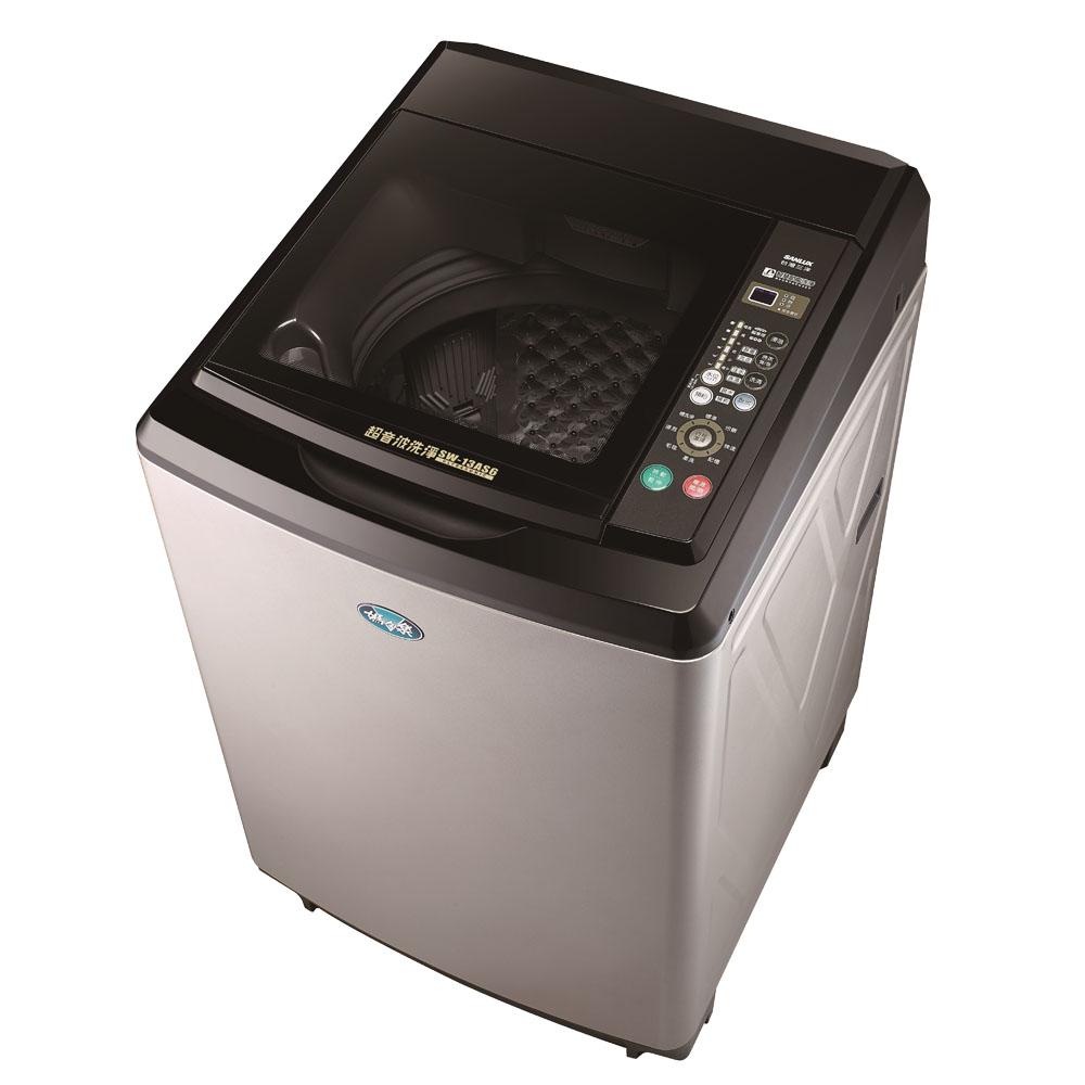 【台灣三洋 SANLUX】15KG媽媽樂超音波內外不鏽鋼洗衣機 SW-15AS6