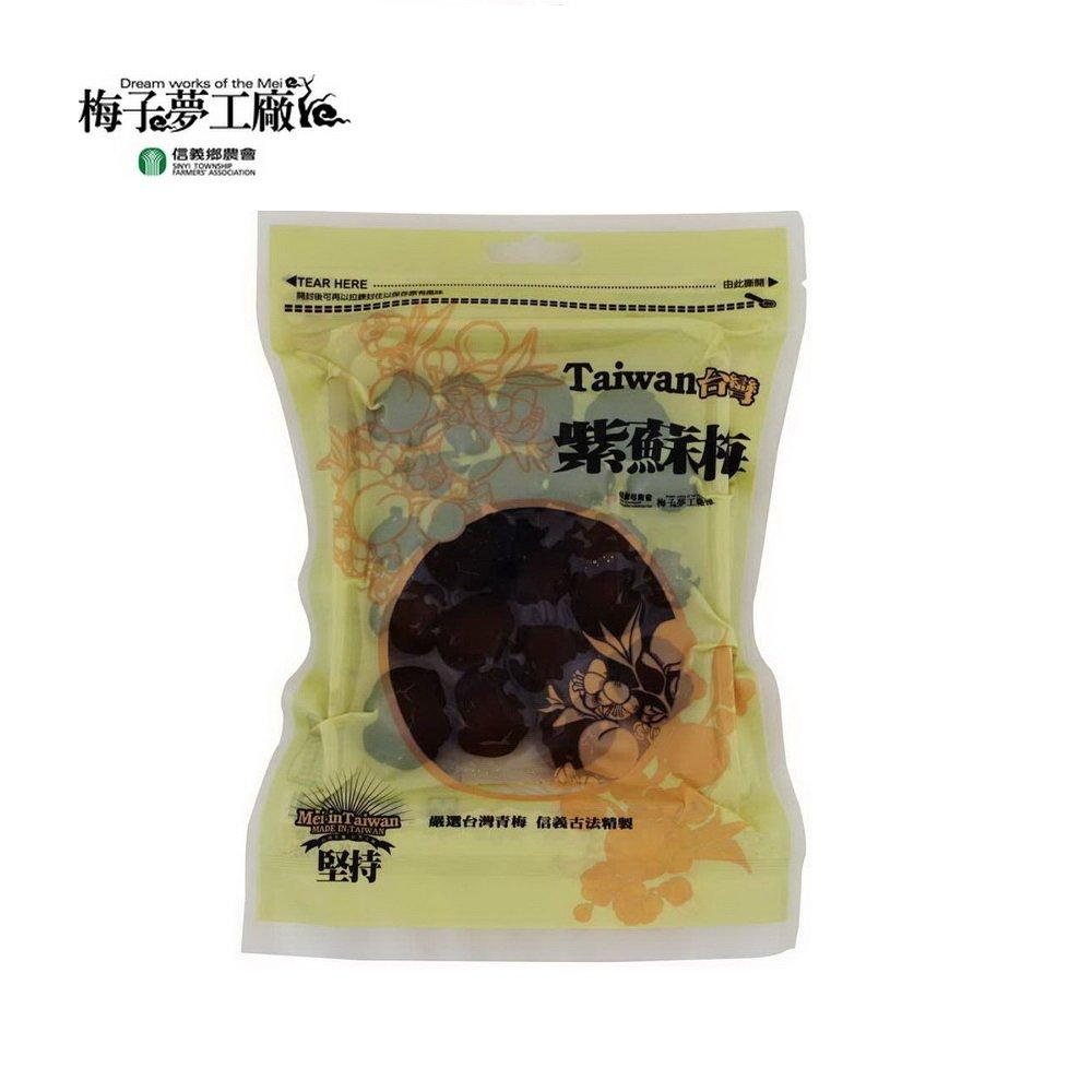 (任選)【信義鄉農會】紫蘇梅 200g/包