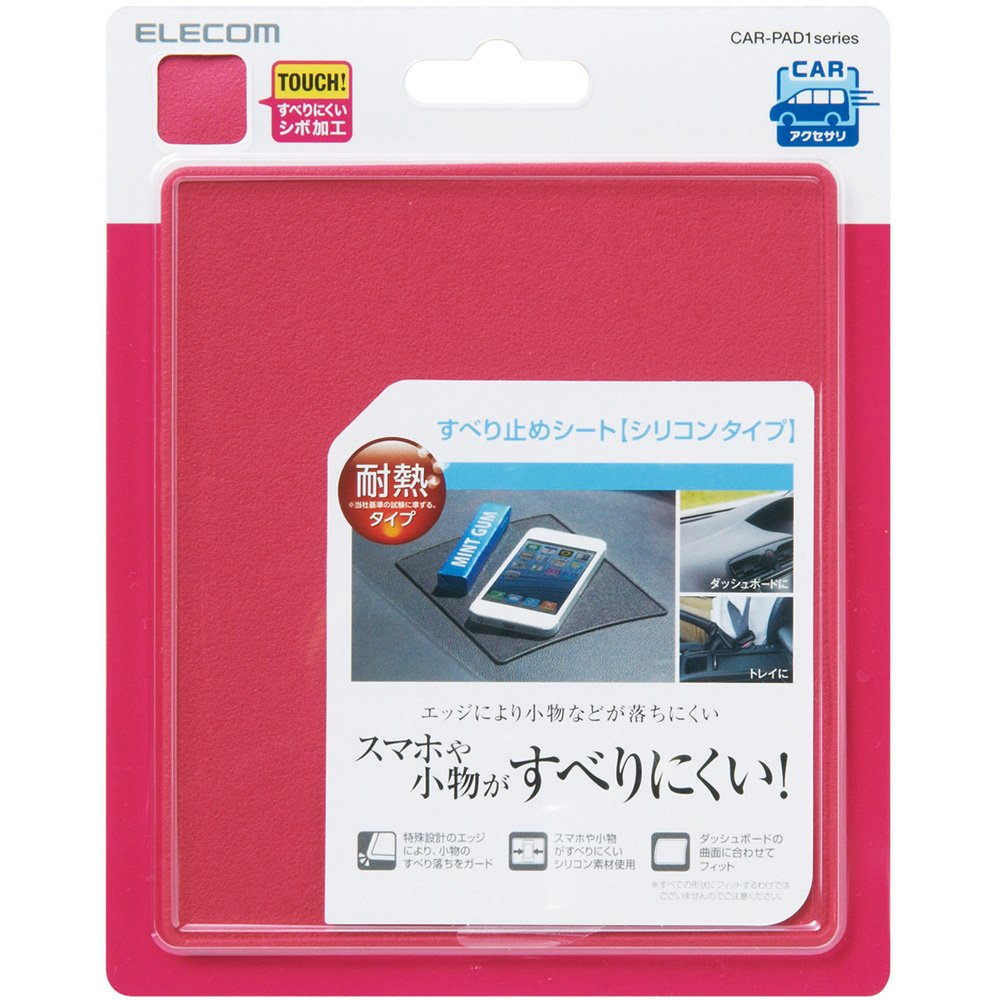 【ELECOM】耐熱型車用止滑墊-粉色