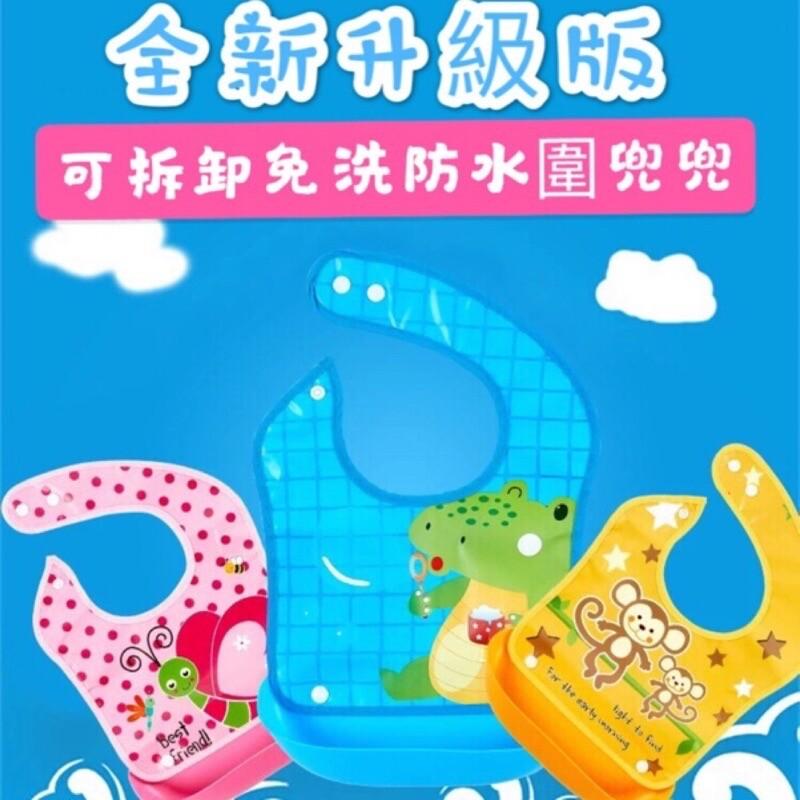 兒童餐具系列 新款防水矽膠 圍兜兜 (托盤可拆) 寶寶防掉落圍兜 baby圍兜兜