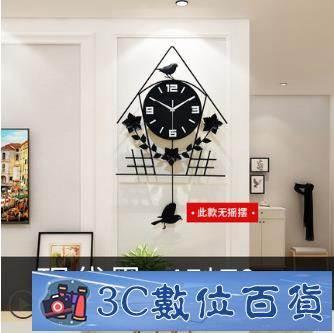 鐘表掛鐘客廳家用小鳥創意現代簡約大氣個性北歐靜音石英時鐘掛墻 WJ