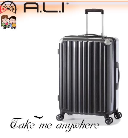 【A.L.I】6008-24吋 台日同步Ali Max 行李箱/luggage