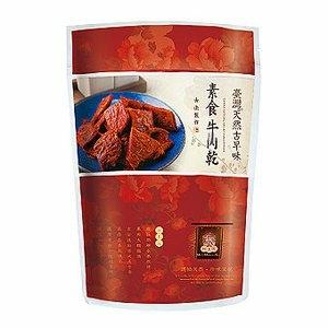 台灣綠源寶 素食肉乾