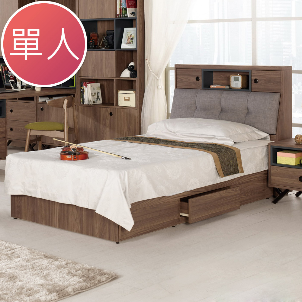 Boden-洛克3.5尺單人床組(床頭箱+抽屜床底)(不含床墊)