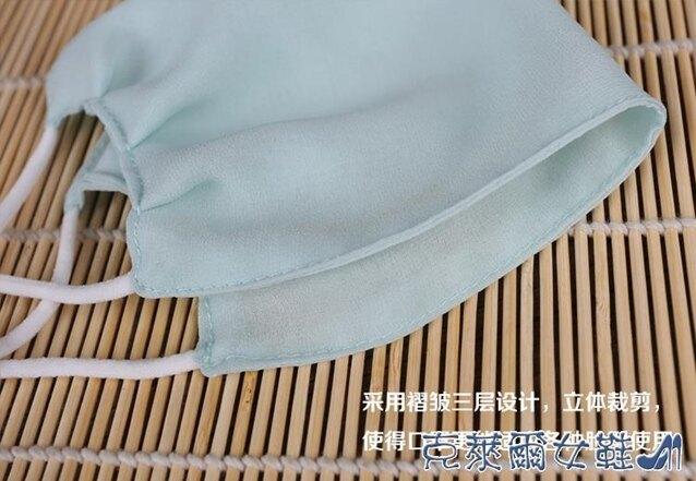 口罩 2層真絲桑蠶絲口罩男士女款加大號超薄大春夏季防曬防紫外線面罩 女神節樂購