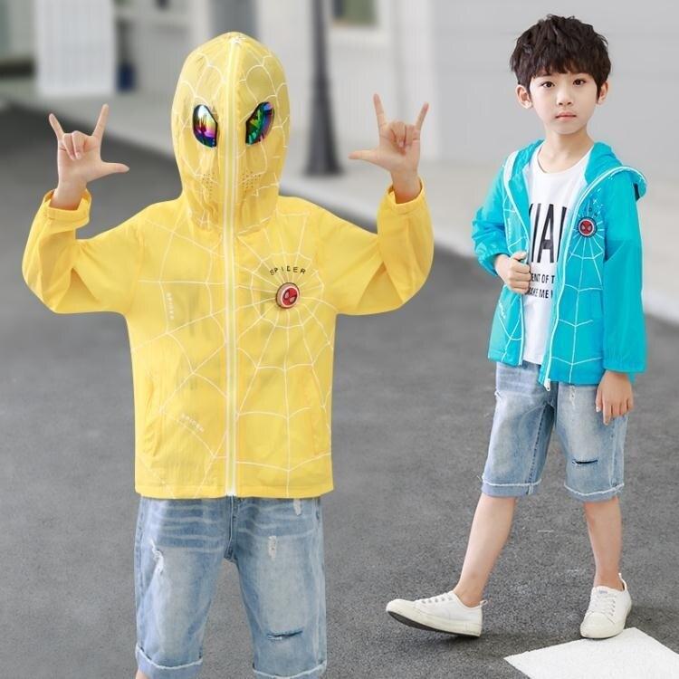 兒童防曬衣 男童外套新款正韓夏裝薄款中大童衣服蜘蛛童裝