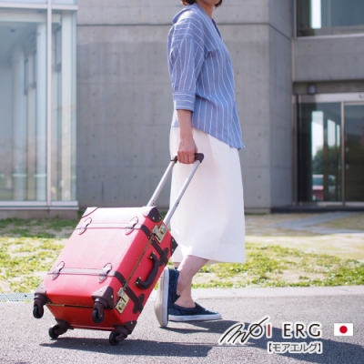MOIERG_Old Time迷戀舊時光combi trunk (S-17吋) Red