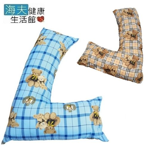 【海夫健康生活館】耀宏 L型 靠墊 多功能輔助  翻身  孕婦枕(YH265-1)