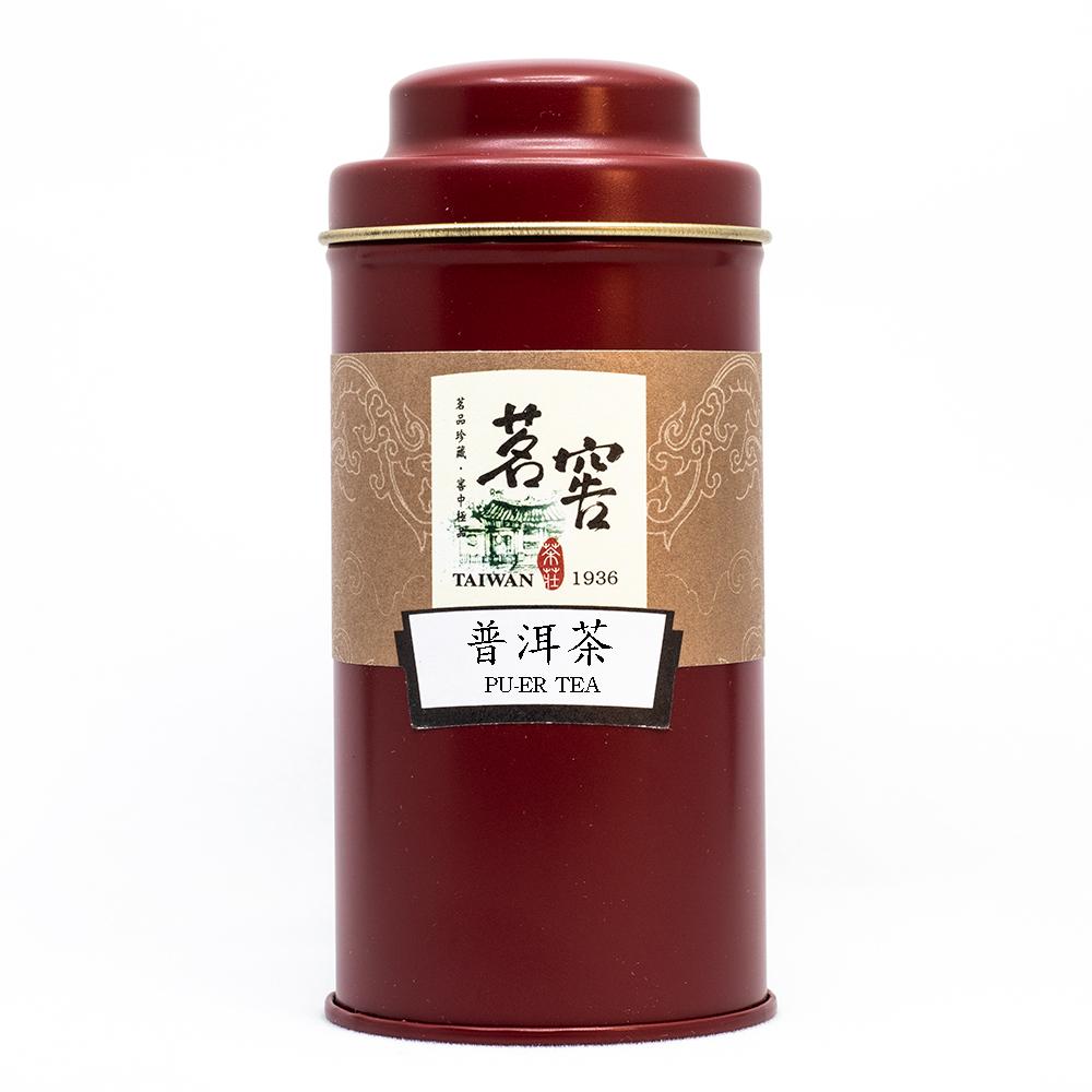 『茗窖茶莊』原味茶包-普洱茶 (3gx10入/罐)