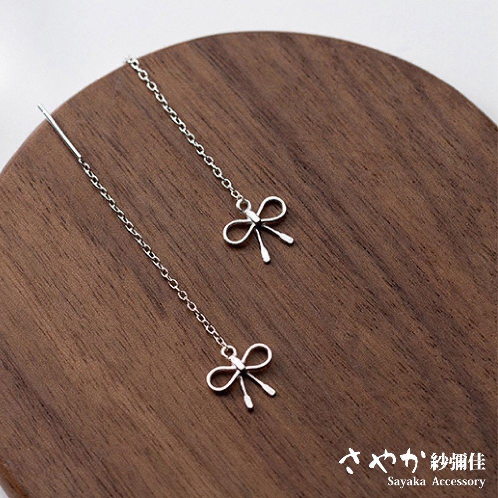 【Sayaka紗彌佳】925純銀鏤空優雅蝴蝶結垂墜耳環(耳線款) -白金色