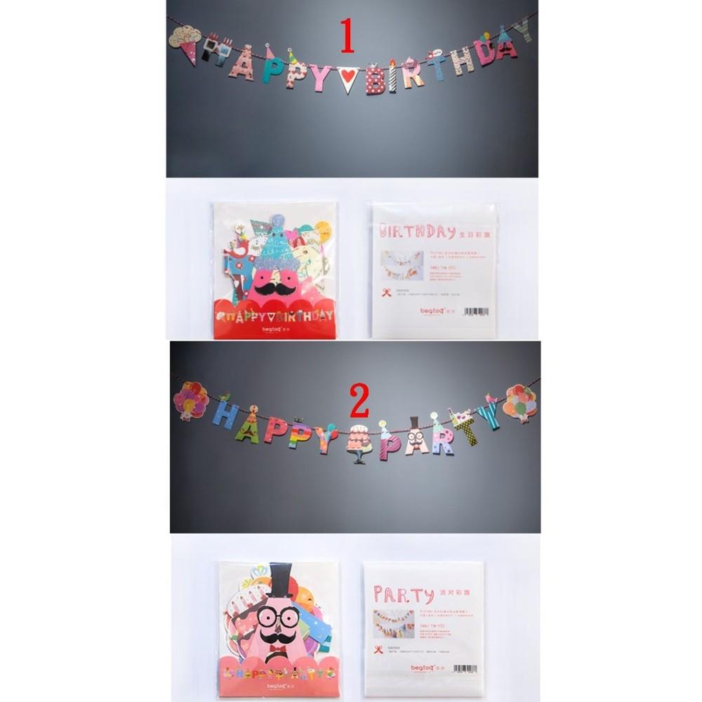 派對達人生日派對.生日用品.生日氣球.生日佈置用品.生日彩條.生日字牌-生日掛旗/派對掛旗