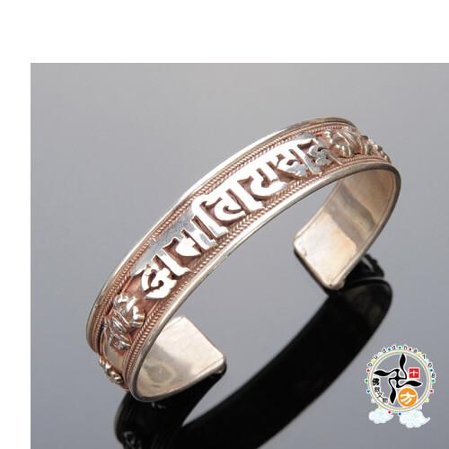六字925純銀尼泊爾手工手環31g