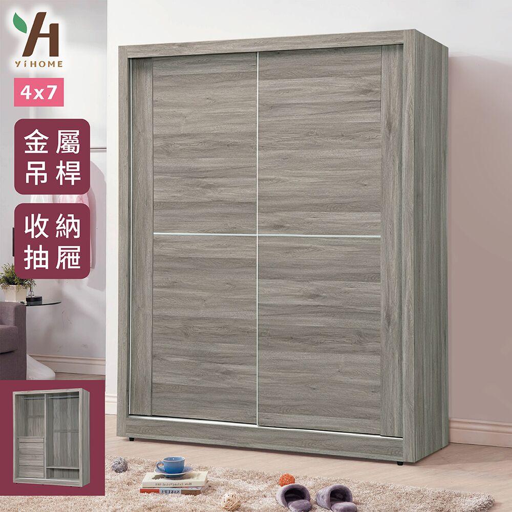【伊本家居】莫妮卡 滑門抽屜收納置物衣櫃  寬120cm