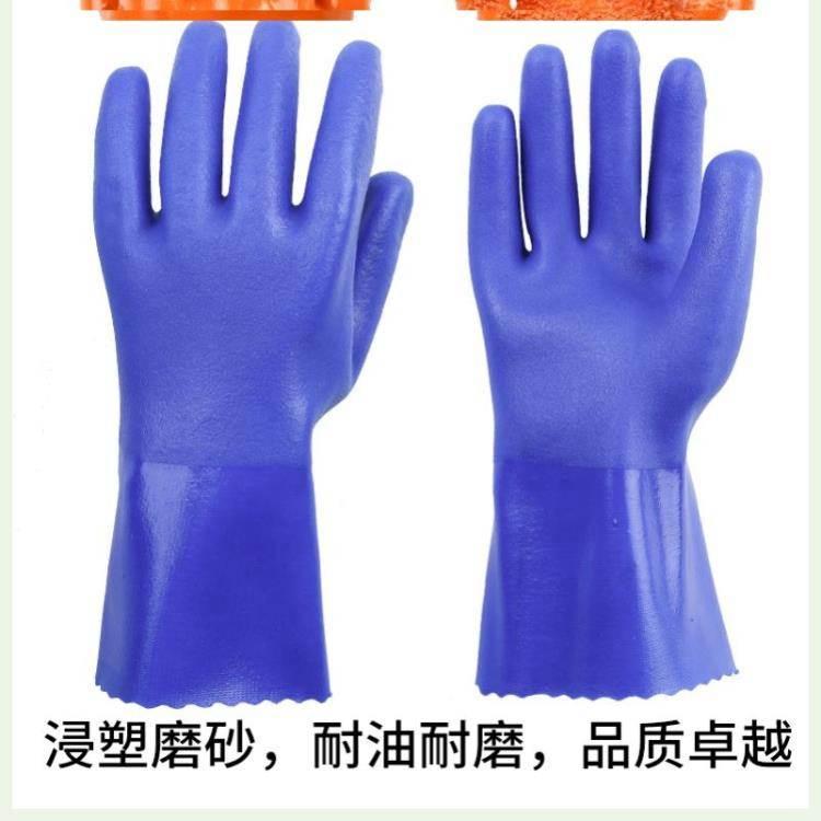 防燙手套 大號橡膠手套耐磨加大冬季浸塑防油殺魚全膠結實防滑勞動工地防燙