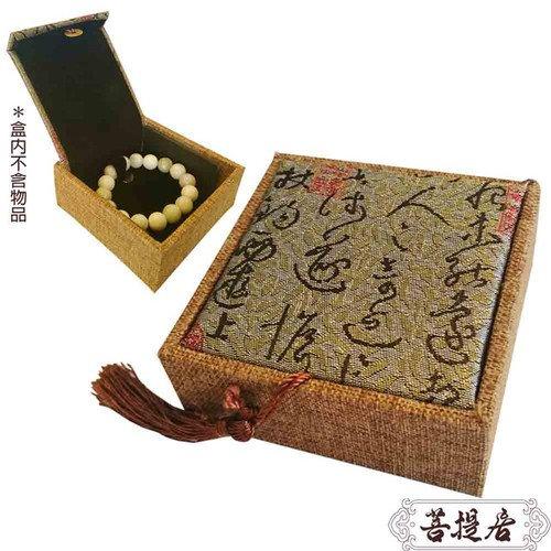 【菩提居】草書棉麻手鐲典藏盒(適用手鐲/手鍊)