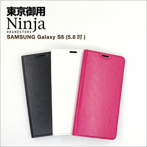 【東京御用Ninja】SAMSUNG Galaxy S8 (5.8吋)經典瘋馬紋保護皮套