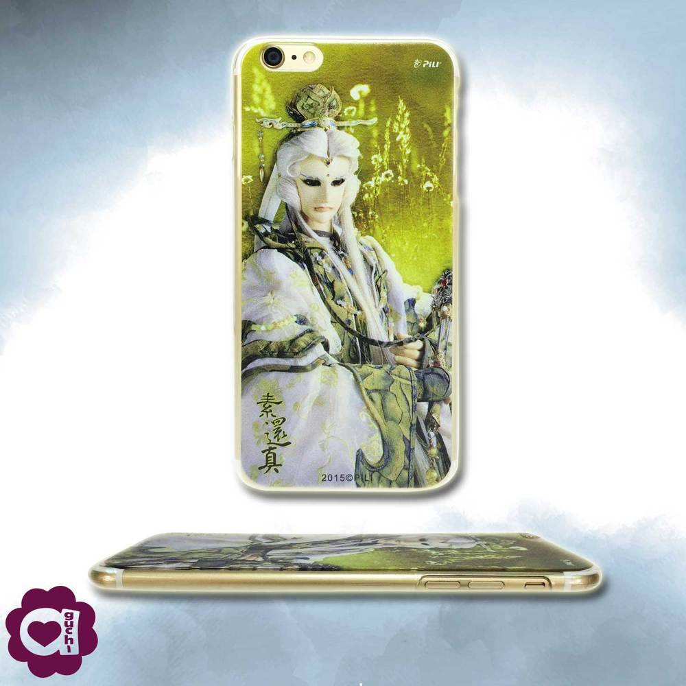 【亞古奇 X 霹靂】素還真 ◆ iPhone 6 / 6s 超薄透硬式手機殼