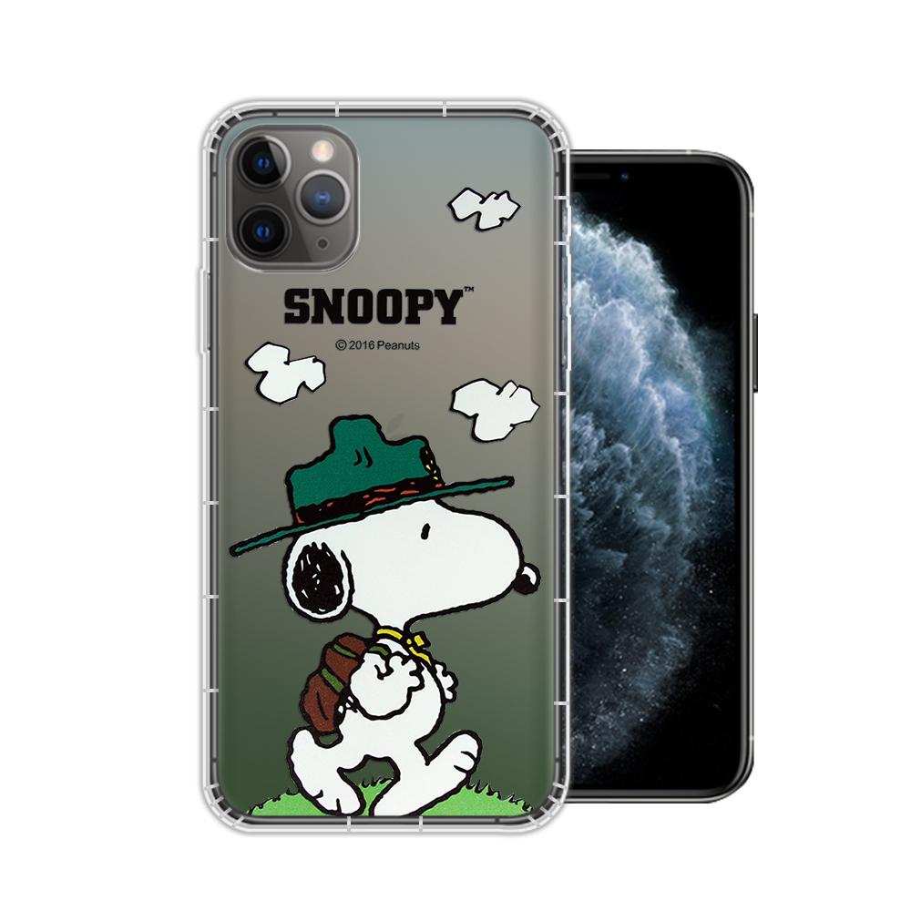 史努比/SNOOPY 正版授權 iPhone 11 Pro Max 6.5吋 漸層彩繪空壓氣墊手機殼(郊遊)