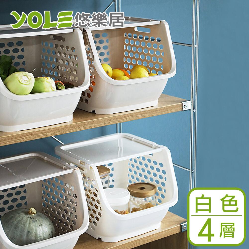 yole悠樂居日式廚房大開口蔬果收納置物籃(可層疊)-白#1132084