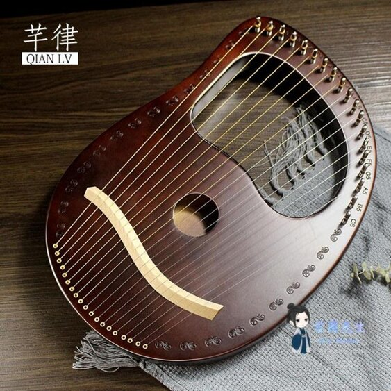 豎琴 萊雅琴16弦單板小豎琴19弦初學者女便攜式10音lyre里拉琴小眾樂器T【全館免運 限時鉅惠】