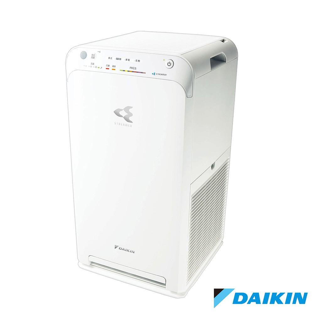 大金DAIKIN 閃流空氣清淨機 MC55USCT =免運=贈全營養調理機 KJ-SA03W
