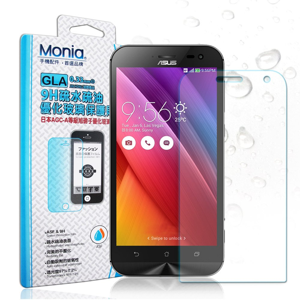 MONIA ASUS 華碩 ZenFone Zoom /ZX551ML 5.5吋 日本頂級疏水疏油9H鋼化玻璃膜 保護貼