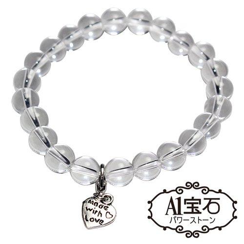 【A1寶石】寶石級白水晶鑽手鍊-招財首選 避邪擋煞、防小人(含開光加持)