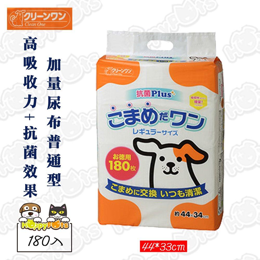 【Clean One】高吸收力+抗菌效果加量尿布普通型 44*33cm 180入