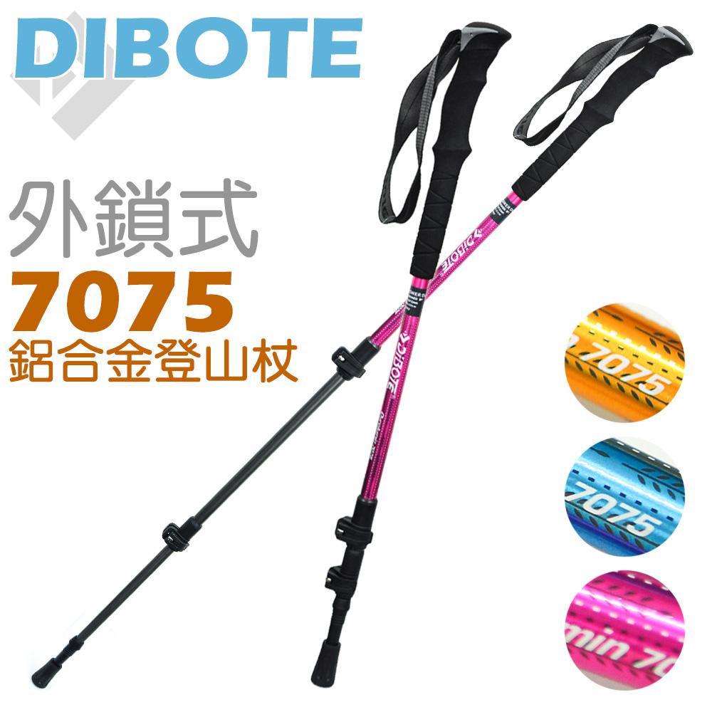 【迪伯特DIBOTE】7075鋁合金 外鎖式登山杖 (粉)-1入