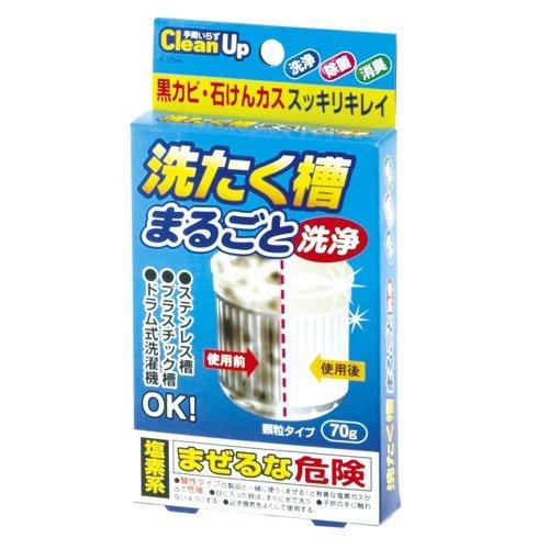 日本品牌【小久保工業所】洗衣槽清潔錠70g