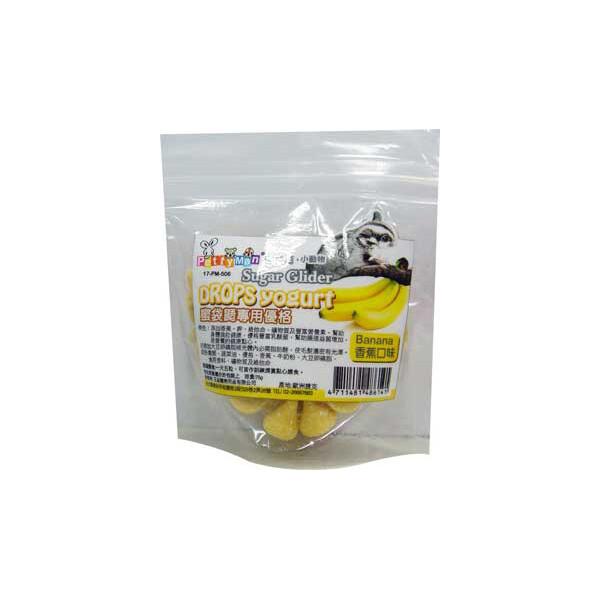pettyman蜜袋鼯優格75g-香蕉(80492090