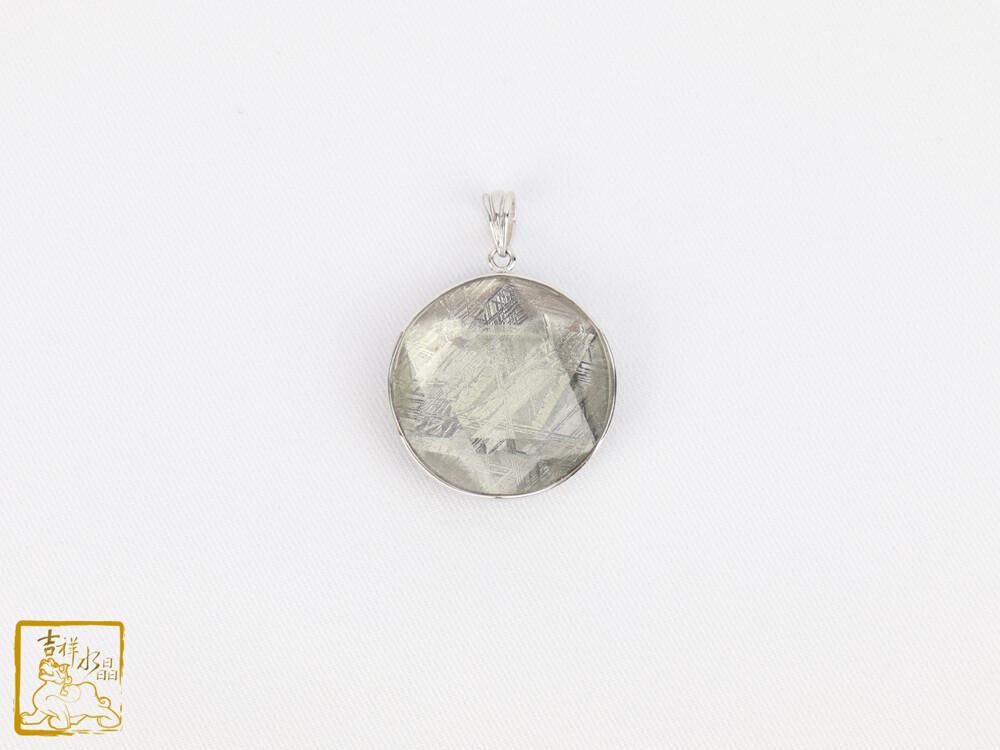 鎳鐵隕石-天鐵大衛星項鍊(銀色-30mm)吉祥水晶專賣店