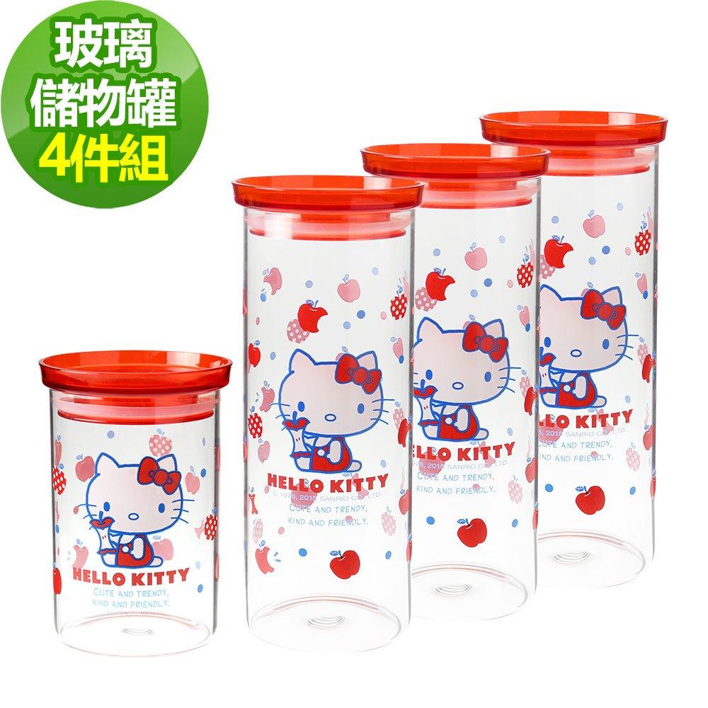 【HELLO KITTY】大容量密封耐熱玻璃儲物罐 4入組-D09