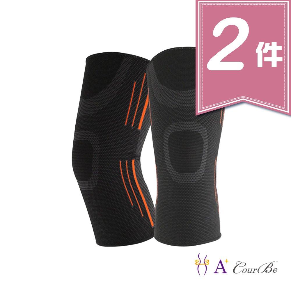 A+Courbe - 男女款 立體編織耐震透氣運動護膝/護具(2入)