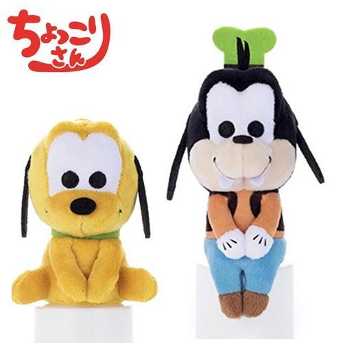 高飛狗 布魯托 排排坐玩偶 chokkorisan 玩偶 拍照玩偶 248122 248139