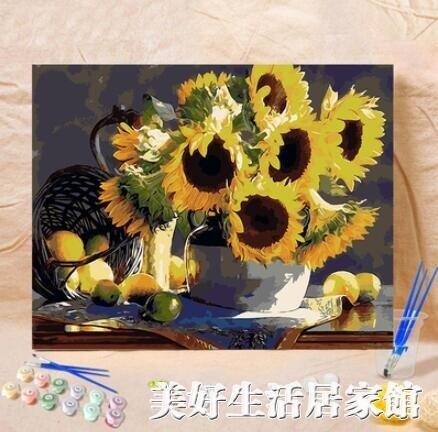 數字油畫diy手繪油畫 客廳大幅風景花卉填色裝飾畫 餐廳野菊花全館促銷限時折扣