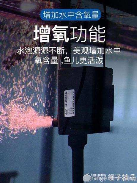 森森魚缸過濾器循環泵潛水泵三合一凈水小型靜音增氧水族箱家用機全館促銷限時折扣