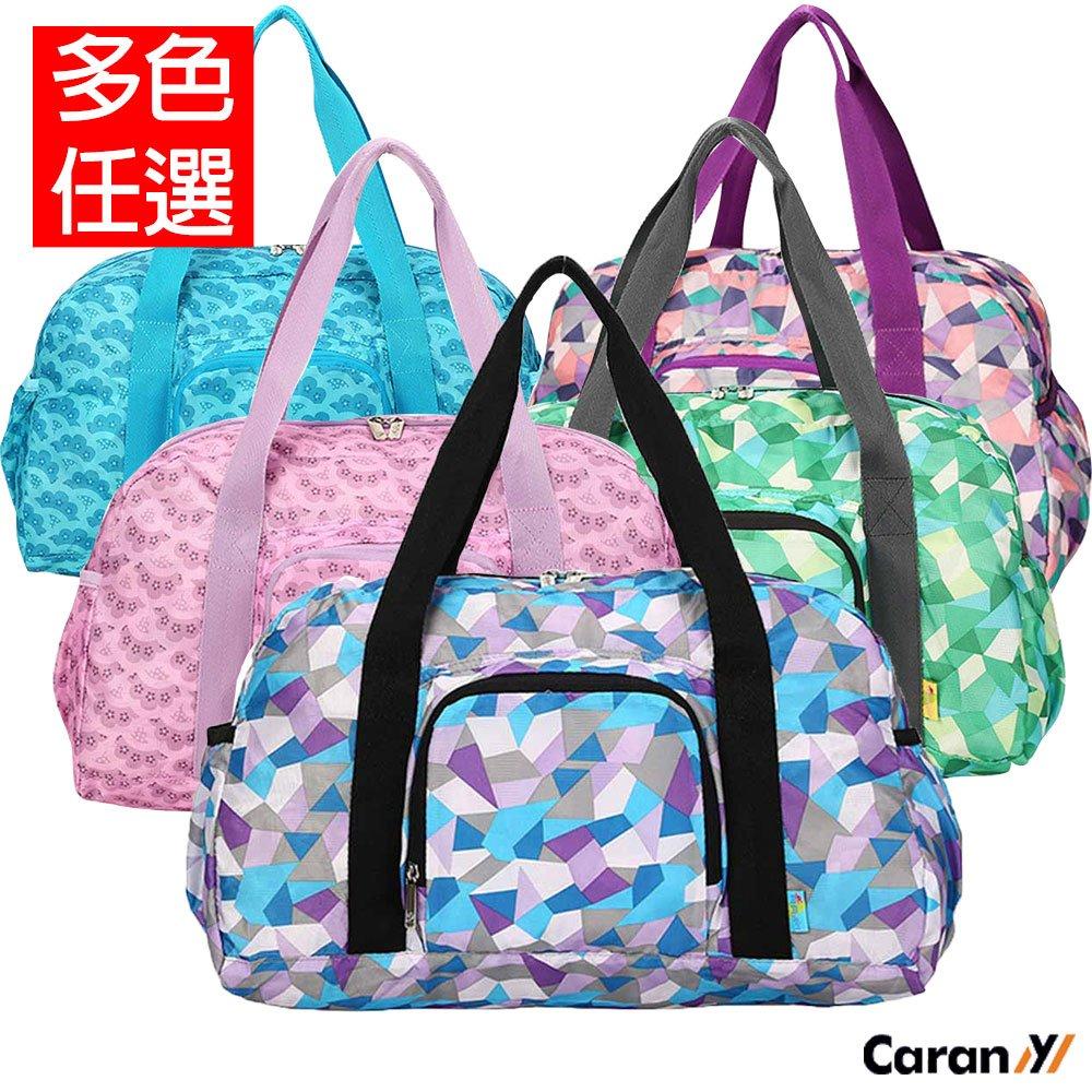 CARANY 卡拉羊 大容量防水摺疊旅行袋 可加掛上拉桿 (多色任選) 58-0045